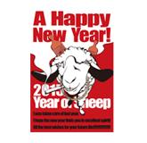 2015年賀状_B-sheep.jpg