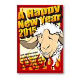 2015年賀状_ファイヤー羊.jpg