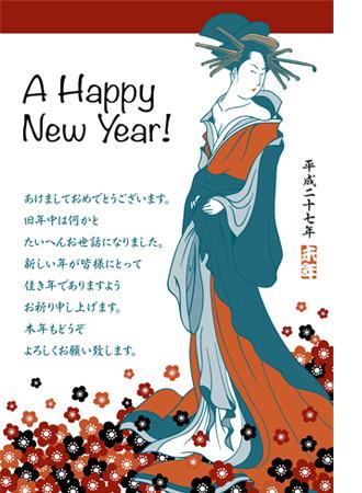 2015年賀状_花魁_big.jpg
