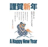 2015年賀状_japan.jpg